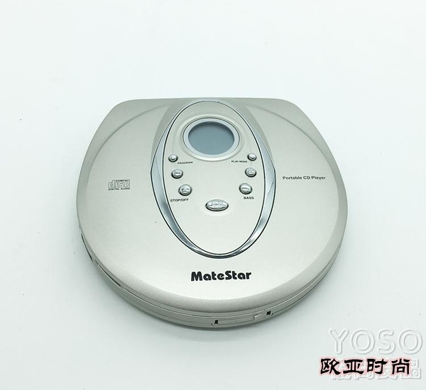 全 便攜CD機隨身聽 CD播放機 英語外語CD學習 胎教 音樂 【快速】