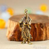 黃銅鑰匙掛件復古精致關公汽車鑰匙配飾流行純銅金屬鑰匙扣禮物  夢想生活家