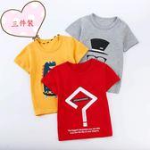 童裝男童女童短袖t恤 純棉寶寶韓版中大童兒童男孩半袖上衣打底衫 潮流衣舍