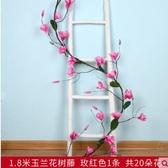 仿真玫瑰花塑料絹花藤蔓客廳室內
