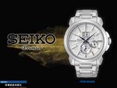 【時間道】SEIKO 精工 Premier人動電能萬年曆腕錶/銀白面鋼帶(7D56-0AG0S/SNP159J1)免運費