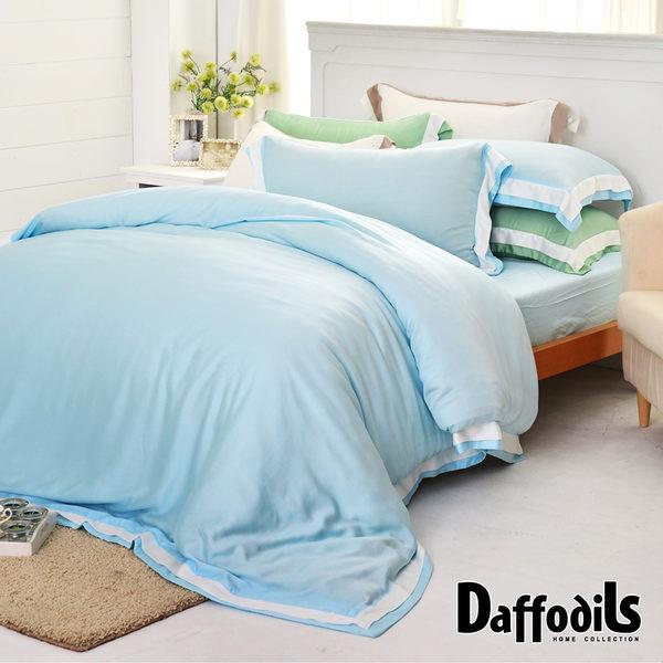 《天絲 玩色設計系列.裸-天空藍》單人被套+床包   #100% Tencel