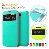 【倍思Baseus】薄美皮套 Samsung i9500 Galaxy S4 薄美系列 電池背蓋式皮套