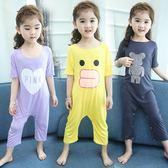 兒童連體睡衣夏季1薄款3莫代爾5短袖寶寶空調服8歲男孩2女童睡衣   任選一件享八折