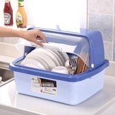 碗櫃塑料廚房瀝水碗架帶蓋碗碟架放碗箱碗筷餐具收納盒碗盤置物架 igo 薔薇時尚