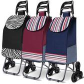 快速出貨-爬樓購物車老人買菜車小拉車手拉車折疊拖車拉桿小推車家用便攜
