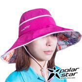 PolarStar 雪紡圓盤帽『桃紅』P16517 抗UV帽│登山帽│路跑慢跑帽│遮陽帽│圓盤帽│釣魚帽│防曬帽