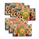 《好客-良柚柿餅》石柿餅三盒(約350g/盒)+牛心柿餅三盒(約400g/盒),共六盒(免運)_ A031009