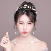 新娘頭飾白色頭花發飾飾品結婚婚紗禮服配飾