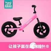 滑步車-寶寶平衡車兒童無腳踏滑行車滑步車2-3-6歲1小孩學步車自行車童車-奇幻樂園