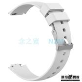 ZAsus 華碩 ZenWatch3代 智能 手錶帶 W1503Q 替換腕帶 ZenWatch3 保護殼