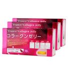 法國活力美膠原蛋白*3盒/組(10入/盒)