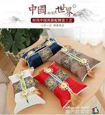新款高檔布藝紙巾盒 中式餐巾紙盒抽紙盒時尚創意 布藝衛生紙抽盒 魔方數碼館