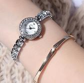 手鏈表女鑲鑽手表韓版簡約女士手表女時尚潮流學生防水鑽時裝女表 極簡雜貨