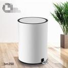 創意簡約脚踏靜音不銹鋼垃圾桶家用歐式澄果  8L(2個顏色)