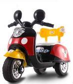 聖誕交換禮物兒童電動摩托車兒童玩具可坐人電動三輪摩托車1-3歲小孩玩具車 法布蕾LX