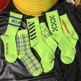 襪子綠色襪子男女長襪潮牌街頭歐美原宿嘻哈條杠滑板ins英文中筒潮襪霓裳細軟