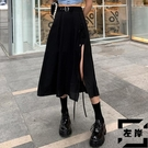 半身裙女黑色側開叉不規則A字裙高腰垂感中長裙子【左岸男裝】