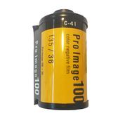 *兆華國際* Kodak 柯達 Proimage 100 彩色負片 135專用 底片 HOLGA LOMO 含稅價
