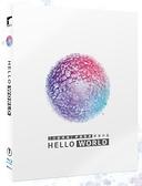 【停看聽音響唱片】【BD】HELLO WORLD