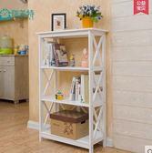 現代簡約創意韓式書架簡易客廳置物架落地臥室收納架儲物架多層架【四層 白色】