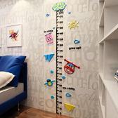 身高貼 卡通超級飛俠3d立體墻貼寶寶測量身高貼可移除貼紙兒童房墻面裝飾 魔法空間