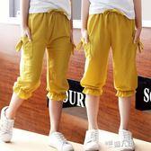 女童褲子新款夏裝兒童七分褲女夏季薄款大童休閒褲小女孩中褲  9號潮人館