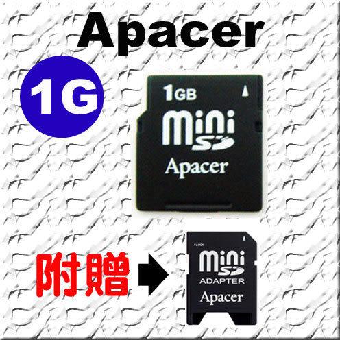 《 3C批發王 》 宇瞻 Apacer miniSD 1G mini SD 1GB 附SD轉卡 終身保固 6280 N73 T91 Asus V70 V80可用