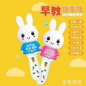 嬰兒床鈴kiki兔迷你音樂棒 兒童早教玩具寶寶搖搖樂手拿式故事機 aj9724『黑色妹妹』