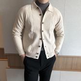 現貨 純色棱形格子毛衣外套韓版翻領百搭男【古怪舍】