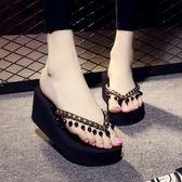 夾腳拖鞋高跟涼拖沙灘拖鞋時尚夾腳韓版海邊【極簡生活館】