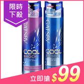 GATSBY 凍感體香噴霧175ml 多款可選【小三美日】時尚香氣 除異味 原價$129