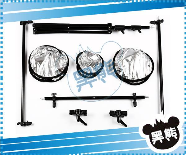 黑熊館 反光板套裝組 三反光板支架套裝組 80CM 60CM二合一反光板 金銀雙色 服裝人像攝影