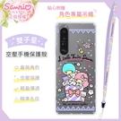 【三麗鷗授權正版】SONY Xperia 1 III 5G 氣墊空壓手機殼(贈送手機吊繩)