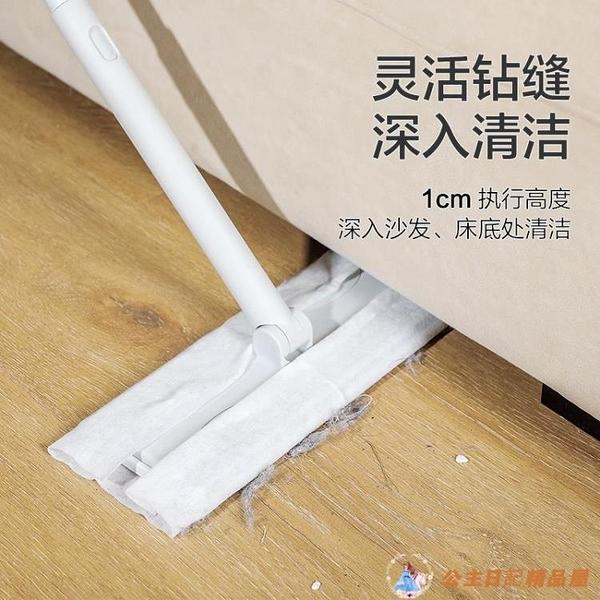 粘毛拖靜電除塵拖把一次性吸塵紙拖布地板拖免洗【公主日記】
