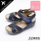 韓國空運 特殊編織紋路+水鑽點綴設計 舒適柔軟鞋墊 厚底涼拖鞋【F713283】版型偏小/SD韓美鞋