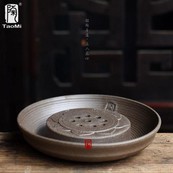 [超豐國際]原礦蓮花手工粗陶壺托干泡壺承茶盤杯托蓄水陶瓷壺墊1入