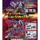 【日本正版】全套2款 新幹線變形機器人 500 TYPE EVA 盒玩 擺飾 模型 福音戰士 福音號 F-toys 604320