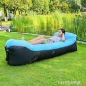 懶人充氣沙發摺疊便攜式多功能空氣口袋睡袋沙灘單人午休床 1995生活雜貨go