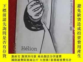 二手書博民逛書店外文書罕見Helion Centre Georges Pompi