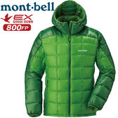 Mont-Bell 1101464-苔綠  男800FP超輕保暖羽絨夾克Superior