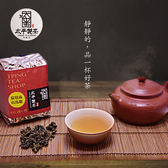 Freshgood・太平製茶・極品醇香烏龍茶(2入/每包150g)