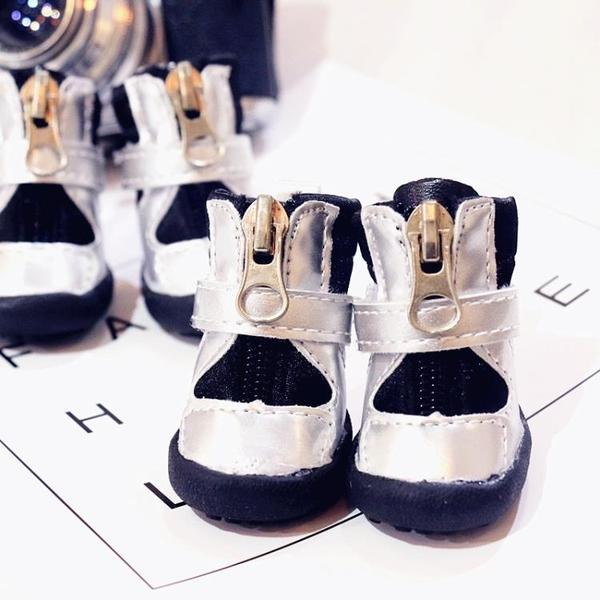 狗狗鞋子寵物鞋子泰迪鞋子比熊博美約克夏貴賓雪納瑞鞋子4只 露露日記