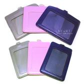 pu皮製直式橫式悠遊卡夾證件夾 票卡夾 證件套