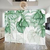北歐屏風隔斷客廳移動折疊簡易簡約現代雙面辦公室實木裝飾小戶型QM  晴光小語
