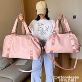 旅行袋旅行包包女包袋短途大容量待產收納手提健身出門學生輕便行李袋子11.11 非凡小鋪 新品