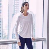 運動上衣女長袖寬鬆顯瘦透氣速干瑜伽服運動t恤健身衣新款  巴黎街頭
