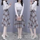 時尚套裝 2021年春款套裝時尚知性優雅氣質長袖襯衫高腰半身裙套裝 16【快速出貨】