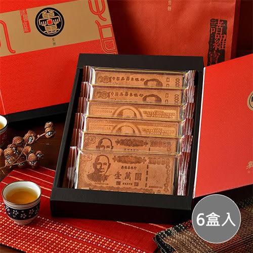 嘉冠喜-鈔票煎餅禮盒*6盒(6片入/270g/盒)