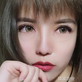 假睫毛女自然濃密3D立體素顏模擬硬梗撐雙眼皮空氣睫毛